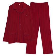 Пижамы мужские Весна и осень зима красный мужской чистый хлопок