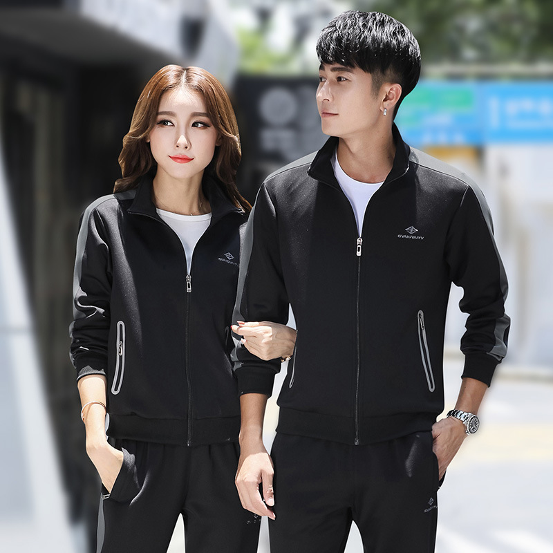 Sports Set Men's Spring And Autumn Trousers Women's Couples Casual Sweatshirt Spring Two-Piece Set Running Clothes Printed Logo