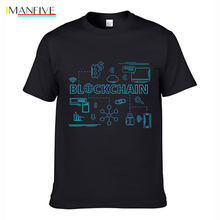 2019 New Arrivals Daft Bitcoin Blockchain Cryptocurrency Male Print Mens T Shirts Fashion Custom Graphic Tees Man Tshirt finansovyi regyliator kipra sozdaet centr izycheniia indystrii blockchain tehnologii