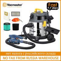 Vacmaster 1600 w industrial poderoso aspirador de pó com hepa tanque de aço inoxidável molhado seco aspirador conexão broca