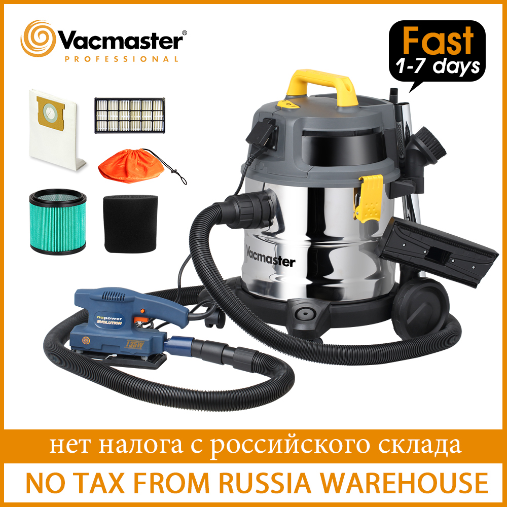 Vacmaster 1600W Vacuum Cleaner HEPA Filter Stainless Steel Tank Industrial Home 2 In 1 Wet Dry Vacuums For Workshop Floor Carpet
