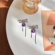 New S925 Sweet Geometric Purple Bow-knot chain Bead Tassel Exaggeration Sliver Color Stud Earrings for Women Girls Jewelry
