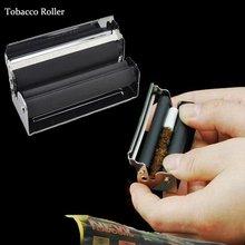 78 мм/110 мм сигарета производитель прокатки машины Портативный