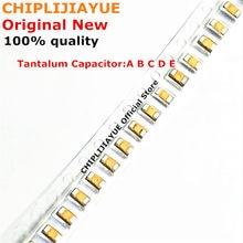 Танталовый конденсатор типа A 100 106 107 476 105 226 336 10 в 16 в 25 в 35 в 224 в 475 мкФ 1 мкФ 6,3 мкФ 10 мкФ 22 мкФ 33 мкФ 47 мкФ 0,22 мкФ, 4,7 шт.