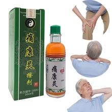 24ml Myalgia Treatment Chinese Herbal Medicine Joint Pain Ointment Privet.balm Smoke Arthritis Hot Sell Liquid Rheumatism, maximus striker x 24ml