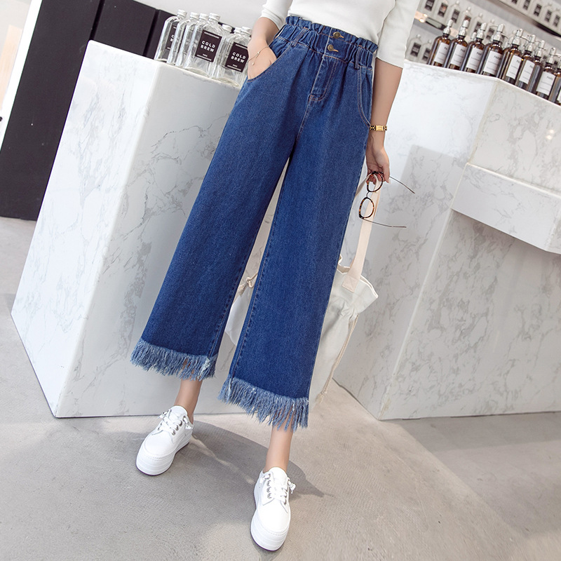 Korean-style Students Large Size Wide-Leg Flash Bell-bottom Pants Loose-Fit Straight-leg Pants BF Style Capri Jeans Women's