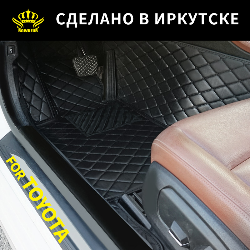 Car Floor Mats For Toyota Land Cruiser 100 200 Prado 120 150 RAV4 Camry Corolla Highlander Alphard Prius Yaris Fortuner Car Mats title=