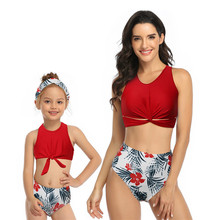 Beach Bikini Swimsuits Mother Daughter Swimwear Family Look Mommy and