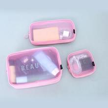 Сетчатое дышащее нижнее белье для макияжа сумка мытья цифровой