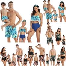 Family Matching Swimsuit Beach Holiday Tassel Leaf Mom Daughter Dad Son Swimwear Shorts Girl Boy Men Women Couples Beahwear
