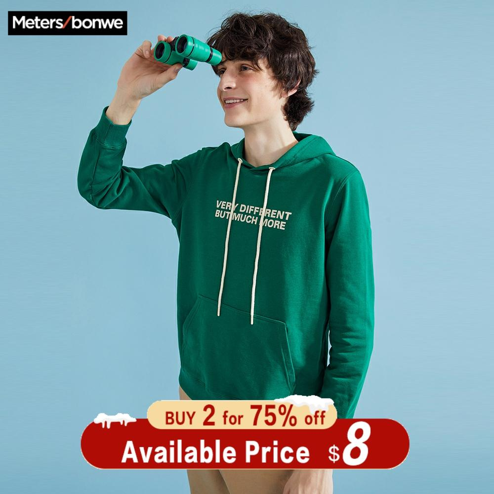 Metersbonwe Autumn Winter Basic Hoodies Male Sweatshirts Men High Quality Solid Colour Fashion Mens Hooded Skateboard Hoodies