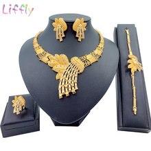 Дубай женские золотые ювелирные наборы модное ожерелье в форме