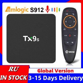 2020 TX9s Android TV Box Amlogic S912 2GB 8GB Smart tv Box 4K 60fps TVBox 2.4G Wifi 1000M Google Assistant Voice Set top Box