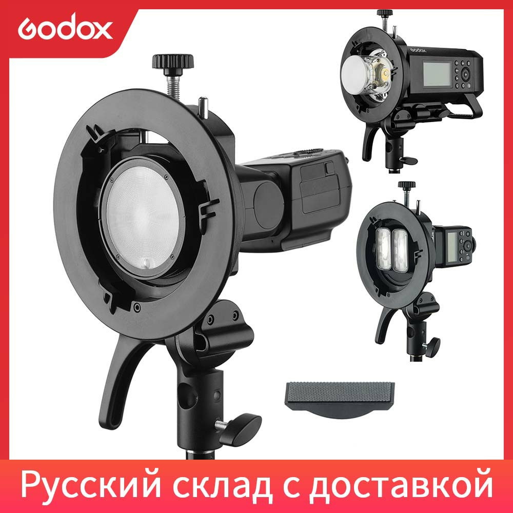 Godox AD360 360W Ampoule de Flash pour Godox AD360 Speedlite Flash