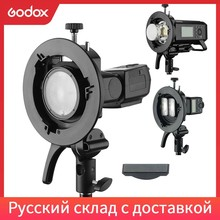 Godox S2 Bowens montage Flash s type support support pour Godox V1 V860II AD200 AD400PRO Speedlite Flash Snoot Softbox