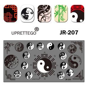 Image 4 - 2019 Paslanmaz Çelik tırnak yapıştırması Şablon Karahindiba Darbe Topu Panda Ay Melek Yin Yang Paskalya Alien Tırnak Aracı JR201 210