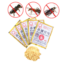 Garden-Supply Insecticide Killer-Cockroach-Powder Bug Bait Reject Pest-Control Special