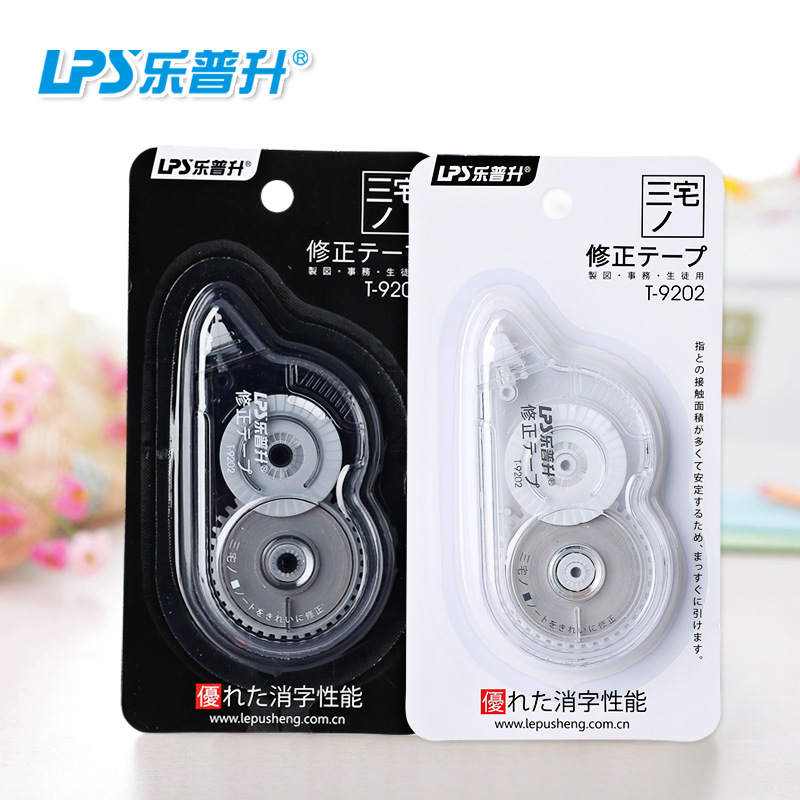LPS Creative New Products Students Correction Tape Japanese-style Simple Transparent Plastic Film With Large-Volume Correction T