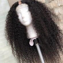 26 cal 250% gęstości perwersyjne kręcone U część peruki środkowa część brazylijski kręcone maszyna wykonane U część ludzkich włosów peruki dla kobiet mody