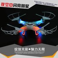 X5C 1 veículo aéreo não tripulado em tempo real de alta definição fotografia aérea quadcopter conjunto de pressão alta crianças controle remoto   -