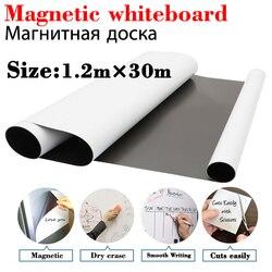 Pizarra blanca magnética de 1,2 M * 30M, pizarra blanca de borrado en seco, pizarra blanca, imán Flexible para enseñanza escolar, oficina, cocina, adhesivo para frigorífico magnético