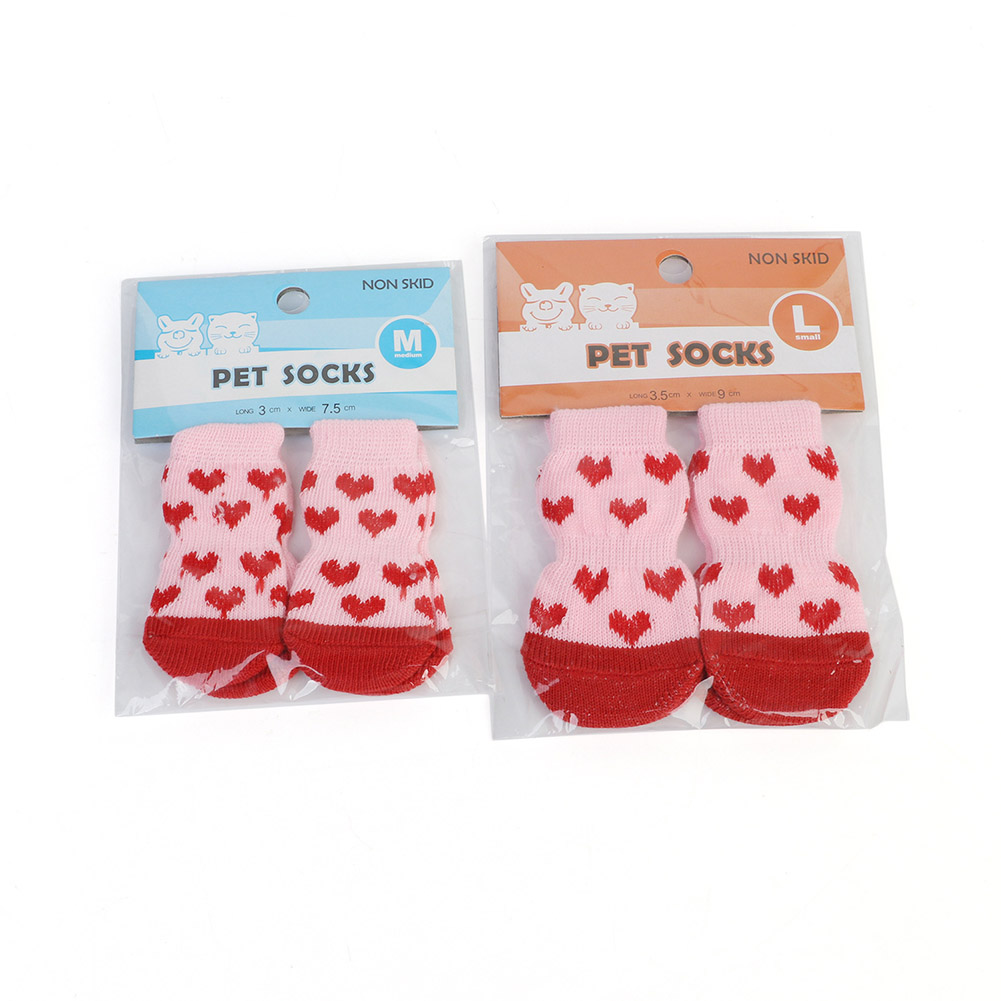 dog socks for dogs