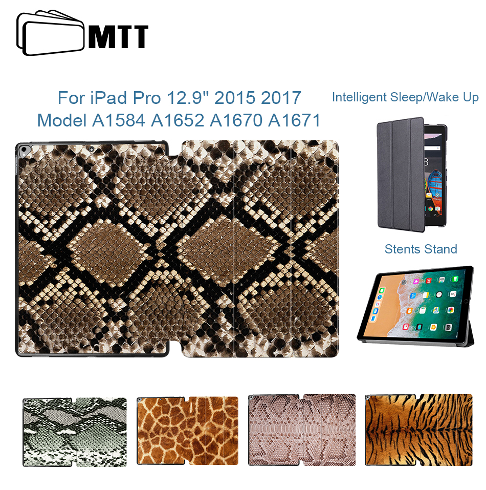 MTT Case For Apple IPad Pro 12.9 Inch 2015 2017 PU Leather Flip Fold Smart Cover For IPad Pro 12.9