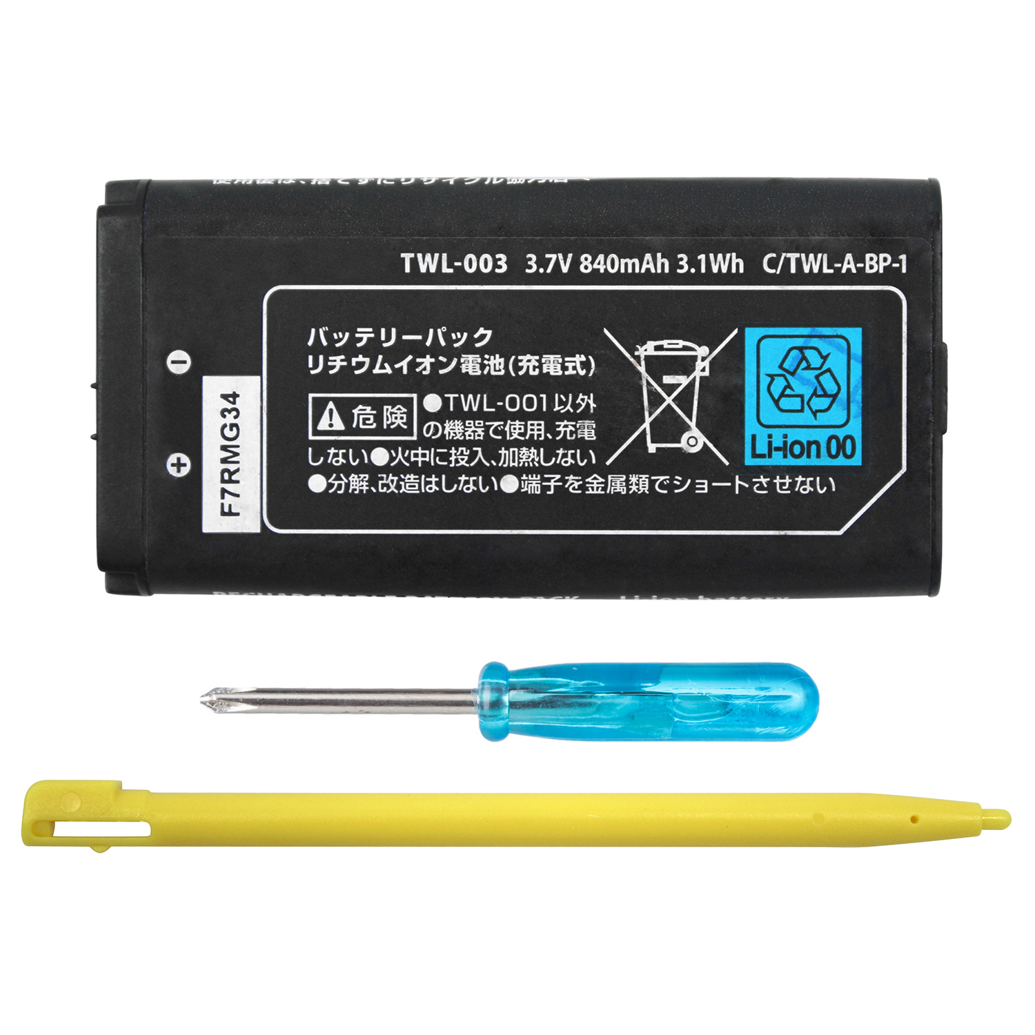 OSTENT 840mAh Rechargeable Lithium-ion Battery + Tool + Pen Pack Kit For Nintendo DSi NDSi