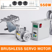 220V 550W High Precision Mute Brushless Servo Motor Sewing Machine Tools Parts Low Noise Drive Energy Saving 2019 New