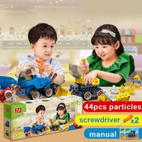 Kuulee Building Blocks Suit Creative Educational Toys Building Blocks Large Particles Building Blocks Plastics