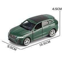 1/36 Jackiekim diecast Jaguar simulation alloy mold car for model collection birthday presents