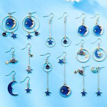 Fashion Blue Pink Star Moon Star Stud Earrings for Women Gold Color Universe Planet Circle Asymmetry Long Earrings(China)