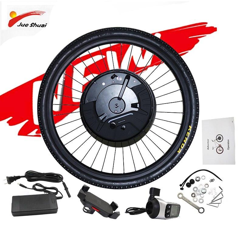 IMortor Электрический Мотор 36В 350 Вт Колесный комплект для переоборудования электрического велосипеда с батареей 7.2AH электрический велосипед ...