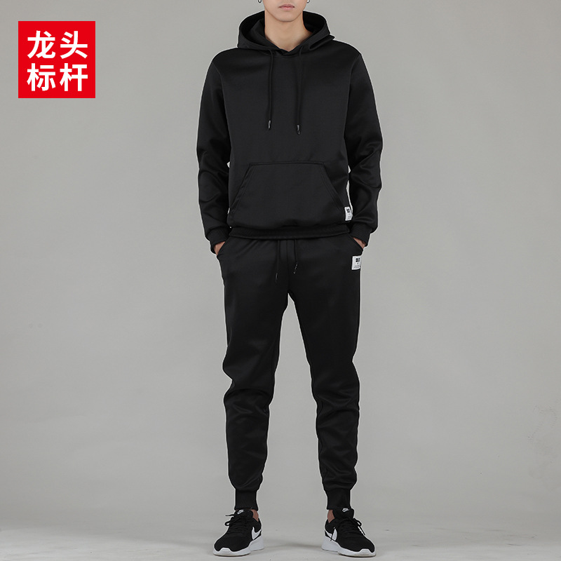 Leading Benchmark Autumn And Winter New Style Set Men's Hong Kong Style Men's Hoodie Hooded Sports Casual On Clothes Casual Spor