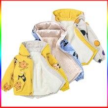 12M-7T Jacket Kids Outdoor Fleece Children's Jacket for Spri