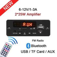 חדש דיבורית 2*25W מגבר אלחוטי Bluetooth 12V MP3 WMA מפענח לוח רכב אודיו USB TF FM רדיו מודול עם שלט רחוק