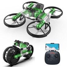 Nouveau drone avec caméra 2.4G télécommande hélicoptère déformation moto pliant quatre axes avion rc quadrirotor jouet pour enfant