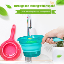 СКЛАДНОЙ КОВШ для воды складная ложка для кухни Ванная комната совок для душа мытье гарантия высокого качества