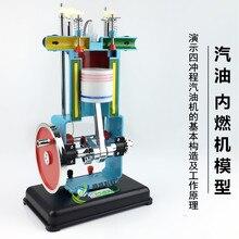 Gasoline engine model internal combustion engine model four-stroke single cylinder physics experiment teaching instrument stirling engine micro engine external combustion engine metal model m16 01 02 d