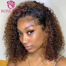 Wig Human-Hair Lace Curly Bob Honey-Blonde Colored Pre-Plucked Black Women Brazilian