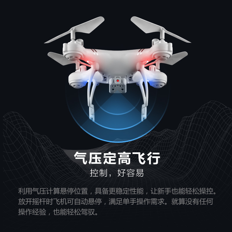 Profession Quadcopter Unmanned Aerial Vehicle Smart Pressure Set High Remote Control Aircraft Super Clear High-definition Aerial