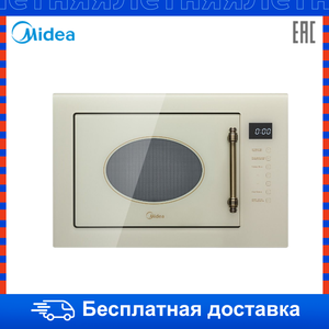 Built-in microwave oven convection for home and kitchen Major Appliance Midea MI9255RGI-B