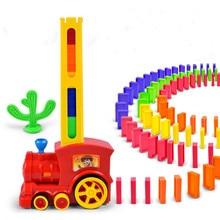 Автоматическое размещение домино поезд положить игрушка домино со светом Звук развивающие строительные блоки Сделай Сам пластиковая игрушка набор
