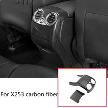 For Mercedes Benz GLC C E Class W205 W253 W213 etc Carbon Fiber Or Metal Car Armrest Rear Air Outlet Cover Vent Sticker()