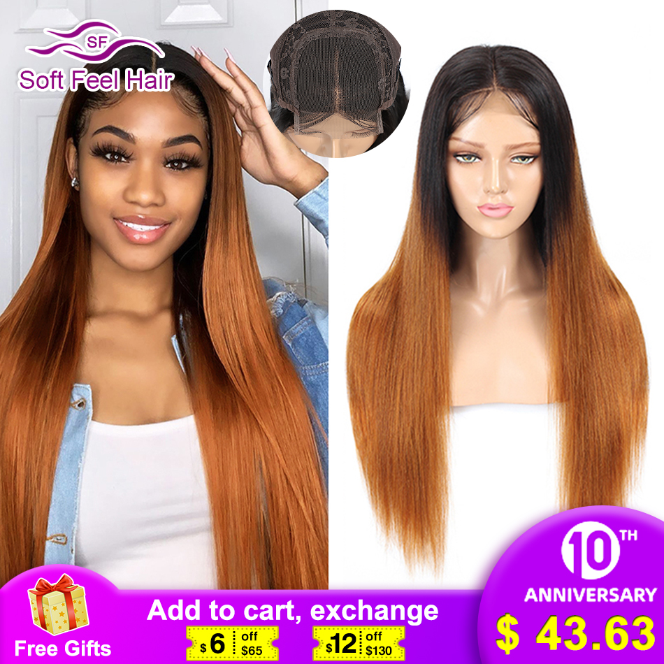 Soft Feel Hair 4x4 Closure Wig Ombre Human Hair Wigs For Black Women Lace Closure Wig Brown Burgundy Remy Brazilian Straight Wig