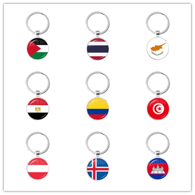 National Flag Glass Cabochon Keychain Palestine,Thailand,Cyprus,Egypt,Colombia,Tunisia,Austria,Iceland,Cambodia Keyring Keyholde