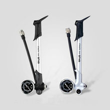 Bicycle Fork Pump High pressure Pump Cycling Portable Pump Bike Inflator For Fork / Rear Suspension