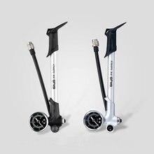 Bisiklet çatalı pompa yüksek basınçlı pompa bisiklet taşınabilir pompası bisiklet şişirme çatal/arka süspansiyon