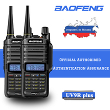 2pcs Baofeng 10W Two Way Radio UV-9R Plus Ham Dual Band VHF UHF Radio