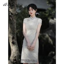 Lace Double-layer Modified Cheongsam Girl Retro Temperament Dress Chinese Dress Qipao Wedding  Fairy Dress